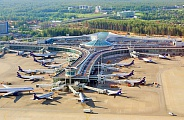 Terminal D at Sheremetyevo airport