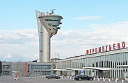 Project of control tower at Sheremetyevo Airport